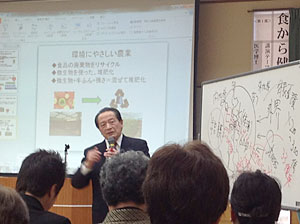 2013年12月上里町にて今井理事長講演会
